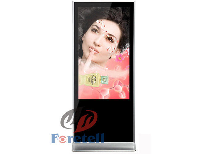 "55"" Wall Mount LG Mirror LCD Display With Movement Sensor Android Version"